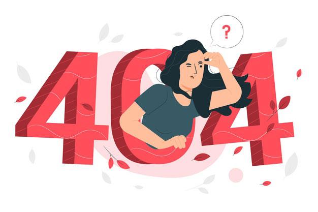 صفحه خطای 404 چیست؟